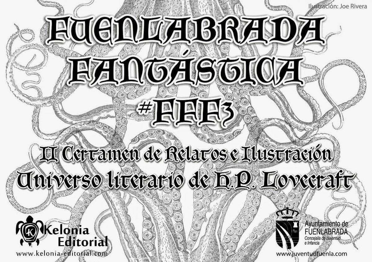 """II Certamen de relatos e ilustración """"Fuenlabrada Fantástica"""" – Lovecraft"""